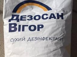 Дезинфекция в Украине, дезинфекция ферм, помещений и клеток
