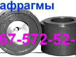 Диафрагма диафрагма дкс диафрагма дбс дкс-10 цена