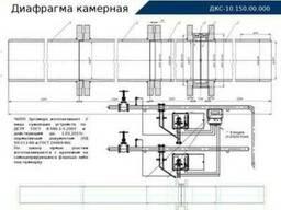 Диафрагма камерная для газа и пара ДКС10 ГОСТ 8. 586