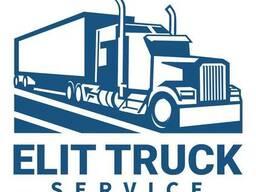 Диагностика, ремонт и плановое ТО грузовиков