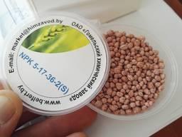 Диаммофоска удобрение NPKs 5-17-36 2 мешок 50кг
