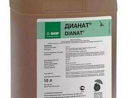 Дианат гербицид (Дикамба)