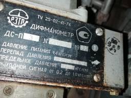 Дифманометр ДС-П3