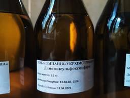 Диметилсульфоксид (ДМСО)