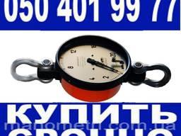 Динамометр ДПУ