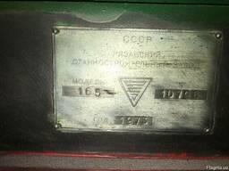 ДИП 500, 165, рмц5м