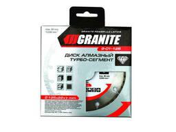 Диск алмазный Granite - 125 мм турбо-сегмент (9-01-125)