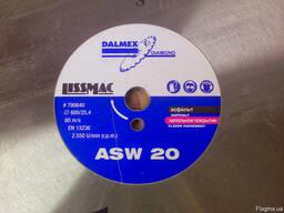 Диск алмазный Lissmac ASW-20, 600, 25, 4 асфальт