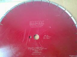 Диск алмазный Lissmac LBA50/d400/25, 4 mm бетон, камень