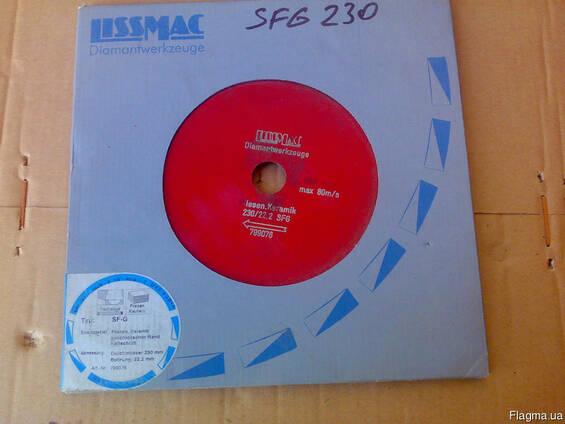 Диск алмазный Lissmac SFG, d230/22.2 mm серия SFG