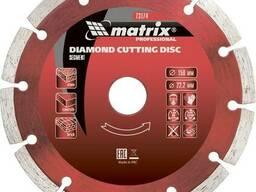 Диск алмазный отрезной сегментный 230х22. 2мм Matrix Premium сухая резка