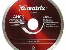 Диск алмазный отрезной сплошной Matrix 200 х 22,2 мм