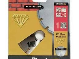 Диск алмазный по бетону,115Х22,2мм high-tech piranha x38102