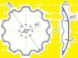 Диск бороны АГ, АГД, УДА (диаметр 655мм. и 510мм. )