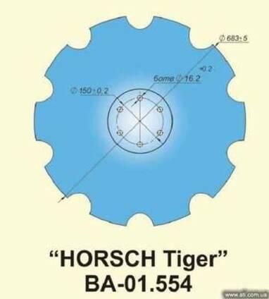 Диск Horsch Tiger (Хорш Тайгер)