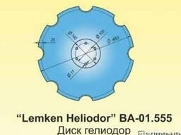 Диск Lemken Heliodor (Лемкен Гелиодор)