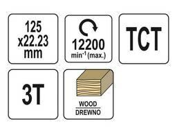 Диск пиляльний по дереву YATO : Ø125 x 22.23 x 3.8 мм, 3 зубці, R. P. M до 12200 1/хв