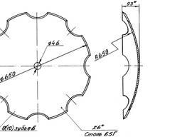 Диск ромашка, диск сфера (любых размеров по чертежам)