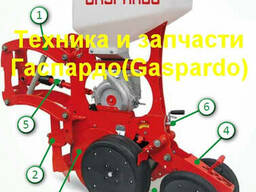 Диск сошникаG15225500 Сеялка Гаспардо