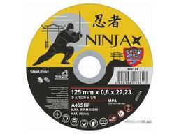 """Диск відрізний по металу та нержавіючій сталі Ninja ТМ """"Virok"""" Ø=125х22. 23 мм t=0. 8 мм"""