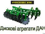 Дисковая борона ДАН для трактора ЮМЗ - фото 5
