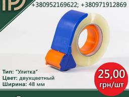 """Диспенсер для скотча пластмассовый """"Улитка"""" - 48 мм"""