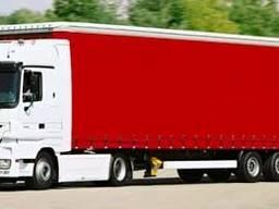 Диспетчер грузовых авто Кременчуг
