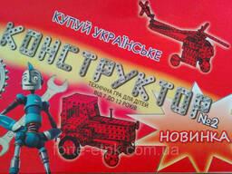 Дитячий металевий конструктор №2