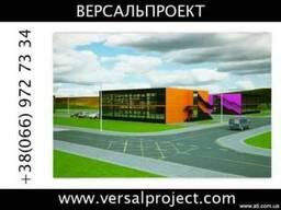 Дизайн и проектирование районов застройки.