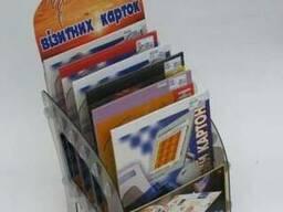 Дизайнерский картон дизайнерская бумага