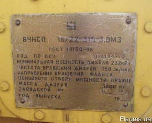 Дизель 6ЧНСП 18/22-315-3. ОМ3 с редуктором в Крыму