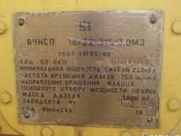 Дизель 6ЧНСП 18/22-315-3.ОМ3 с редуктором в Крыму