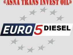 """Дизель Евро 5, """"Баш-Нефть"""" опт, крупный опт, розница"""