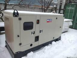 Дизельный генератор BLITZ Energy ВМ30 33 кВа26. 4 кВт