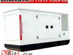 Дизельный генератор Dalgakiran DJ 110 CP Cooper