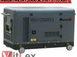 Дизельный генератор Matari MDA12000SE-ATS