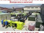 Дизельные генераторы электростанции от 1 до 5000 кВт и более - фото 2