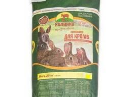 Для кроликов комбикорм Калинка
