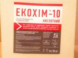 """Для очистки от накипи в трубах, теплообмениках """"Экохим 10"""""""