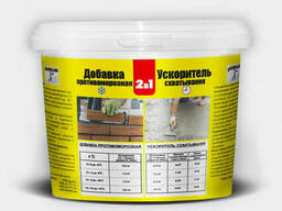 Добавка в бетон 2в1 противоморозная + ускоритель схватывания