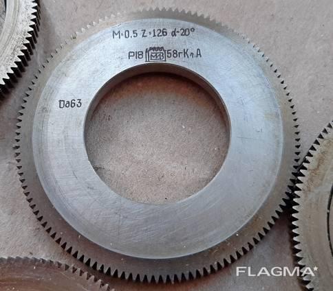 Долбяк дисковый зуборезный М0,5 Z126 кл. А ∠20