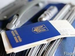 Долгосрочная рабочая виза в Чехию