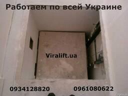 Домашний лифт подъёмник