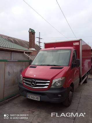 Домашний переезд , квартирные перевозки . Кривой-Рог Украина