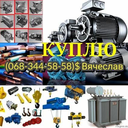 Дорого электродвигатели по всей Украине