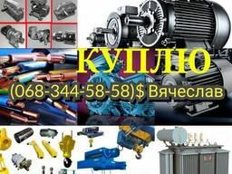 Дорого электродвигатели по всей Украине068-344-58-58