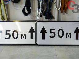 Дорожні знаки металеві таблички розміром 300х600 мм