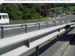 Дорожное ограждение (без покрытия) 11 ДО-4 ГОСТ 26804-86