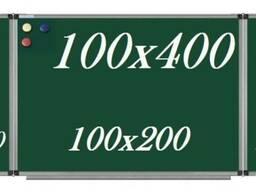 Доска 100х400см магнитная для мела с 5 поверхностями
