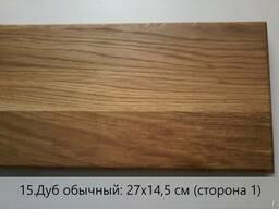 Доска кухонная разделочная из дуба обычного: 27х14, 5х2см